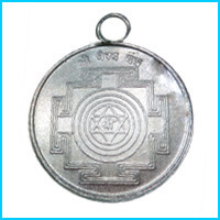 Bhairav Locket
