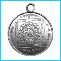 Mahamrityunjai Locket